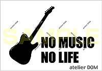 アトリエDOM NO MUSIC NO LIFE ステッカー テレキャスタータイプ (L) 黒