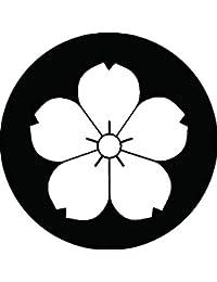 家紋シール 雀口桜紋 布タイプ 直径40mm 6枚セット NS4-1971