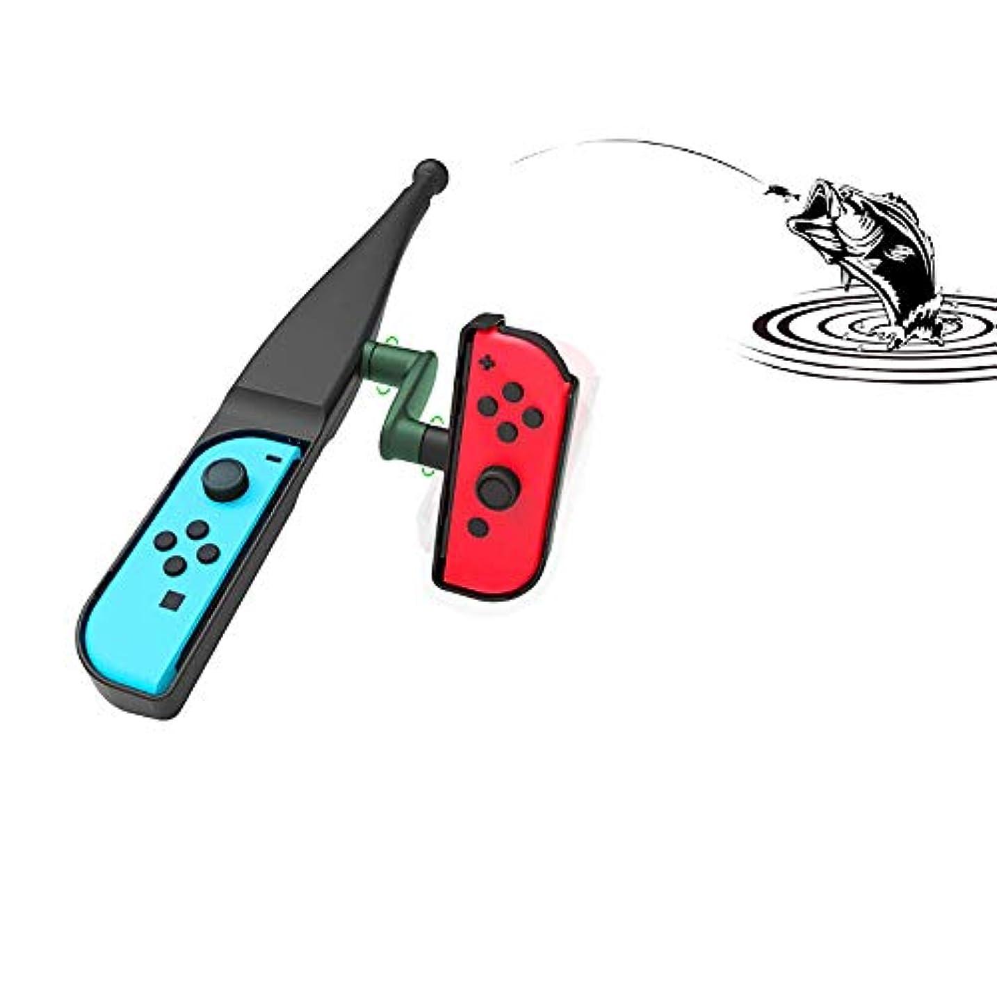 四分円物理的な水銀の釣り竿 Nintendo Switch Joy-con用 釣竿 釣りロッド 体感コントロールゲーム ジョイスティック ゲームパッドツール スイッチ 釣りスピリッツ対応 つり竿 釣りスタ