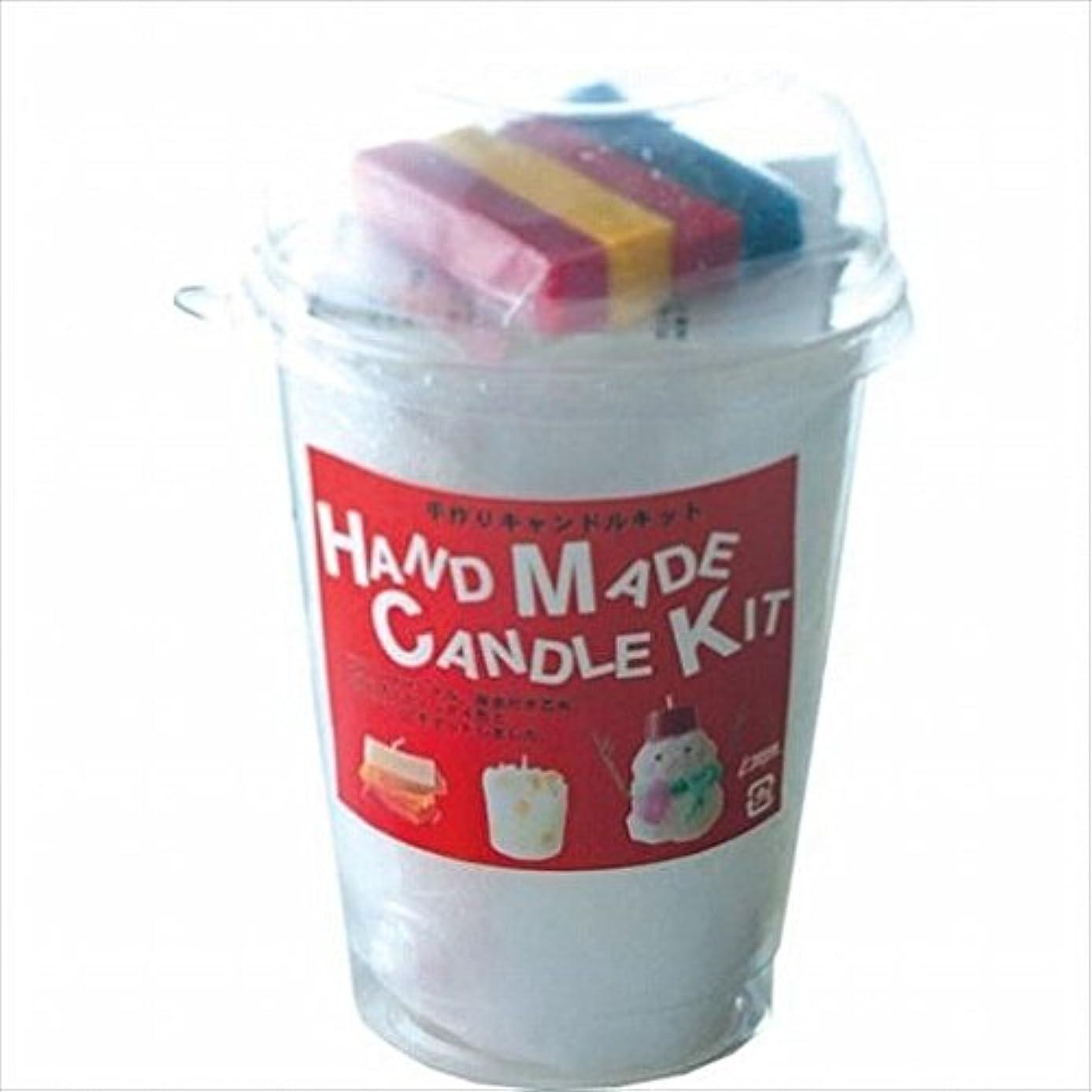 曇ったカーフ伝導kameyama candle(カメヤマキャンドル) 手作りキャンドルキット(A1030000)