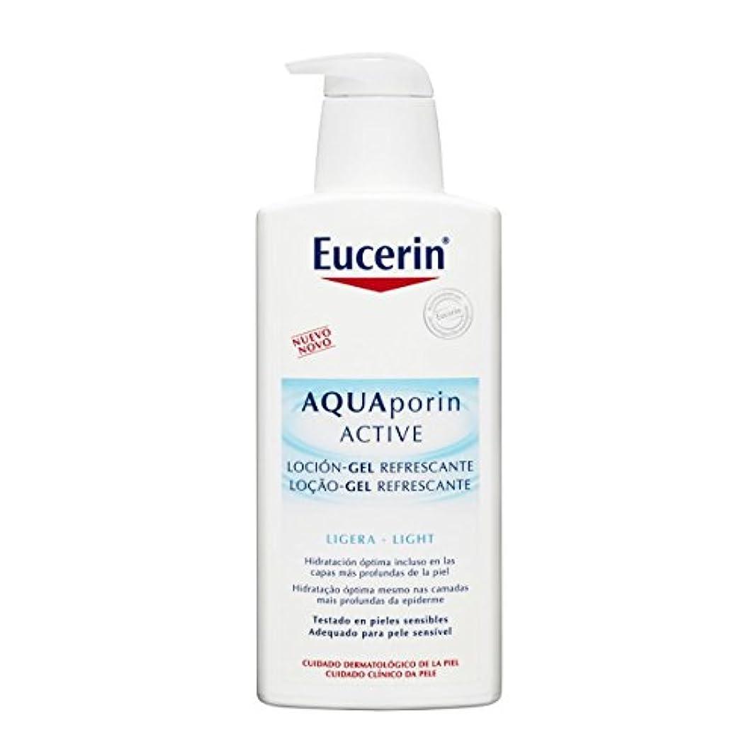 非アクティブ突き出す比率Eucerin Aquaporin Active Lotion Gel 400ml [並行輸入品]
