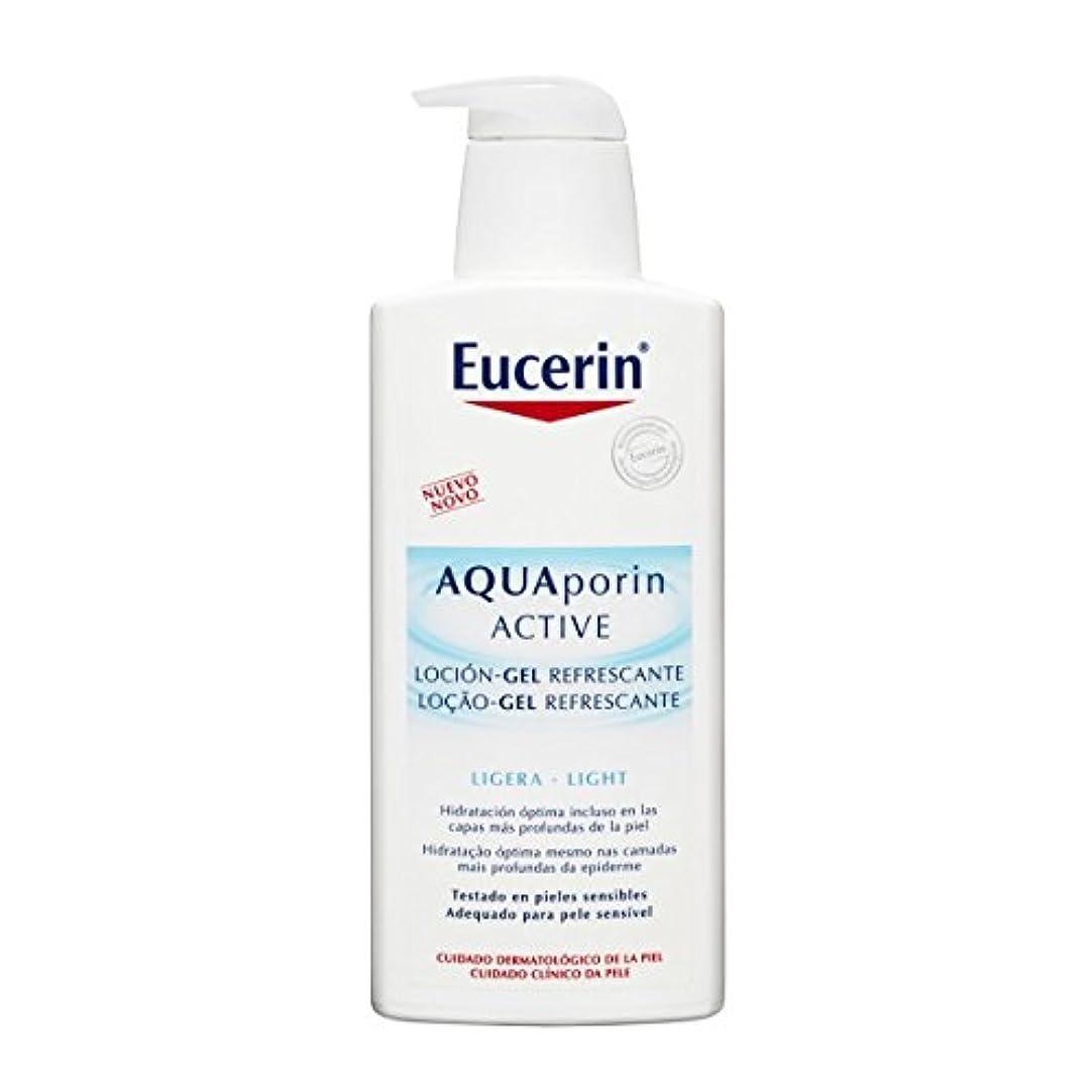 研究所しみスズメバチEucerin Aquaporin Active Lotion Gel 400ml [並行輸入品]