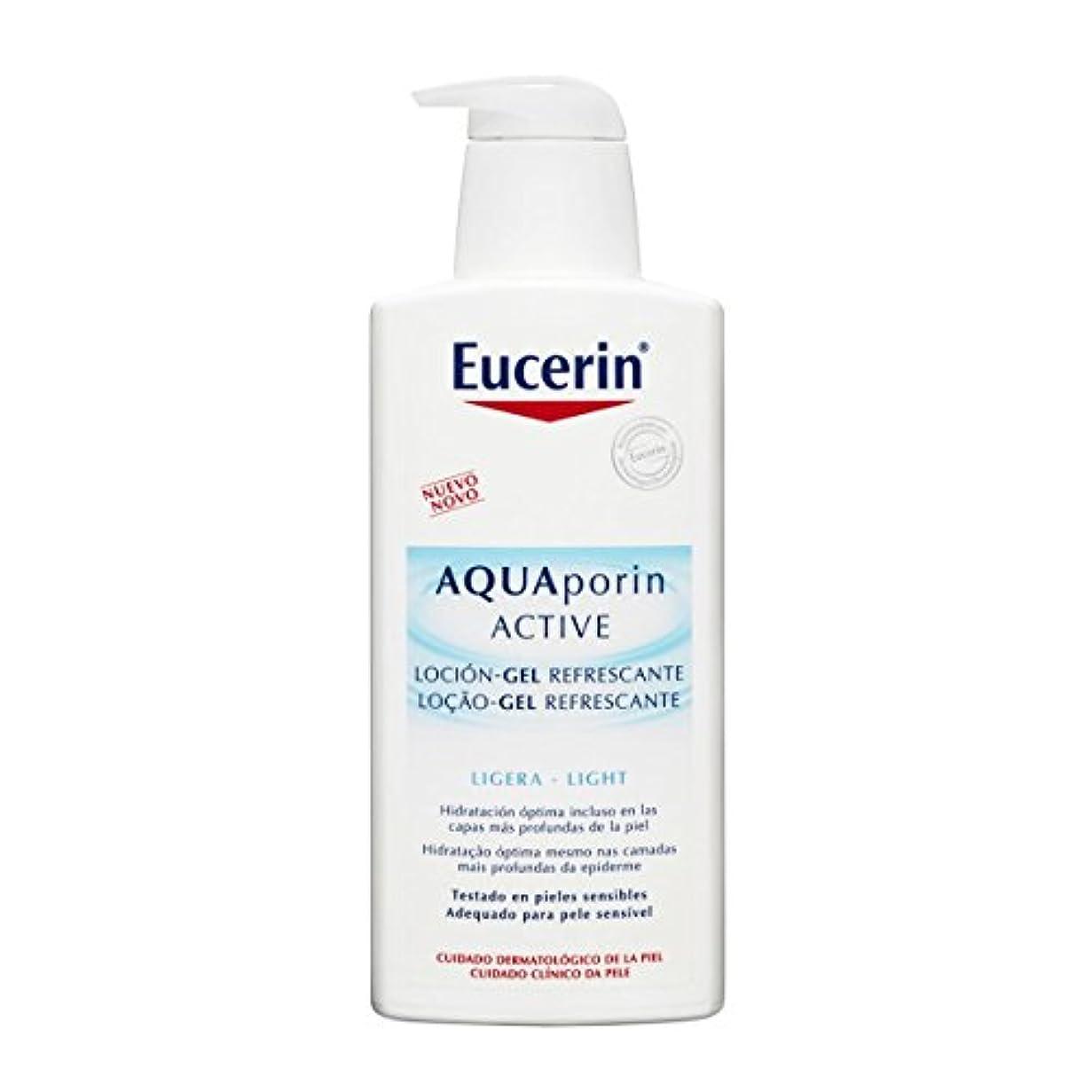 微弱椅子引くEucerin Aquaporin Active Lotion Gel 400ml [並行輸入品]