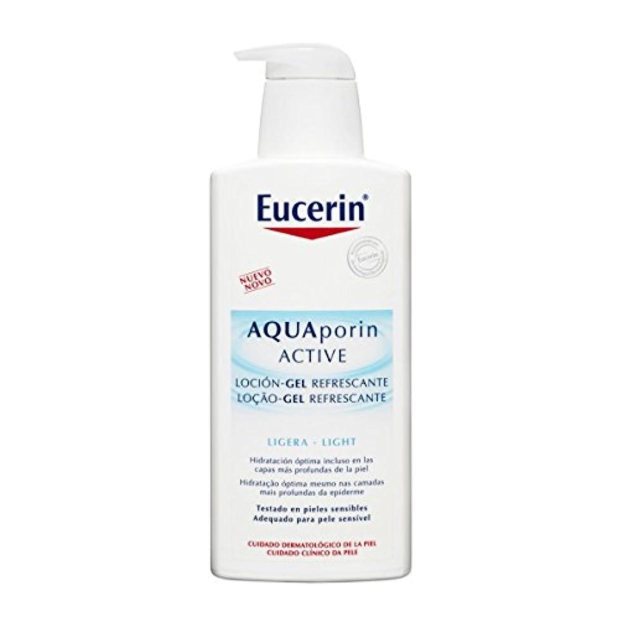 優れた弓満了Eucerin Aquaporin Active Lotion Gel 400ml [並行輸入品]
