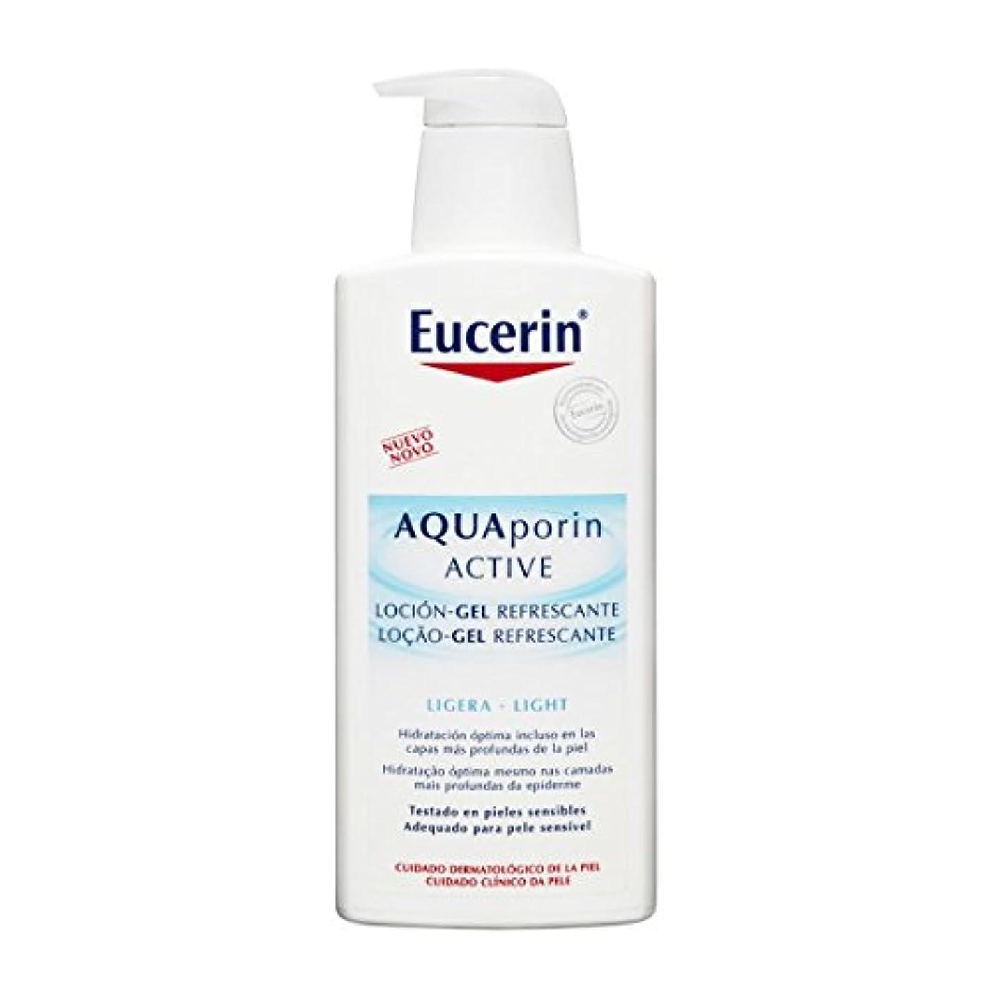 考えた海嶺具体的にEucerin Aquaporin Active Lotion Gel 400ml [並行輸入品]