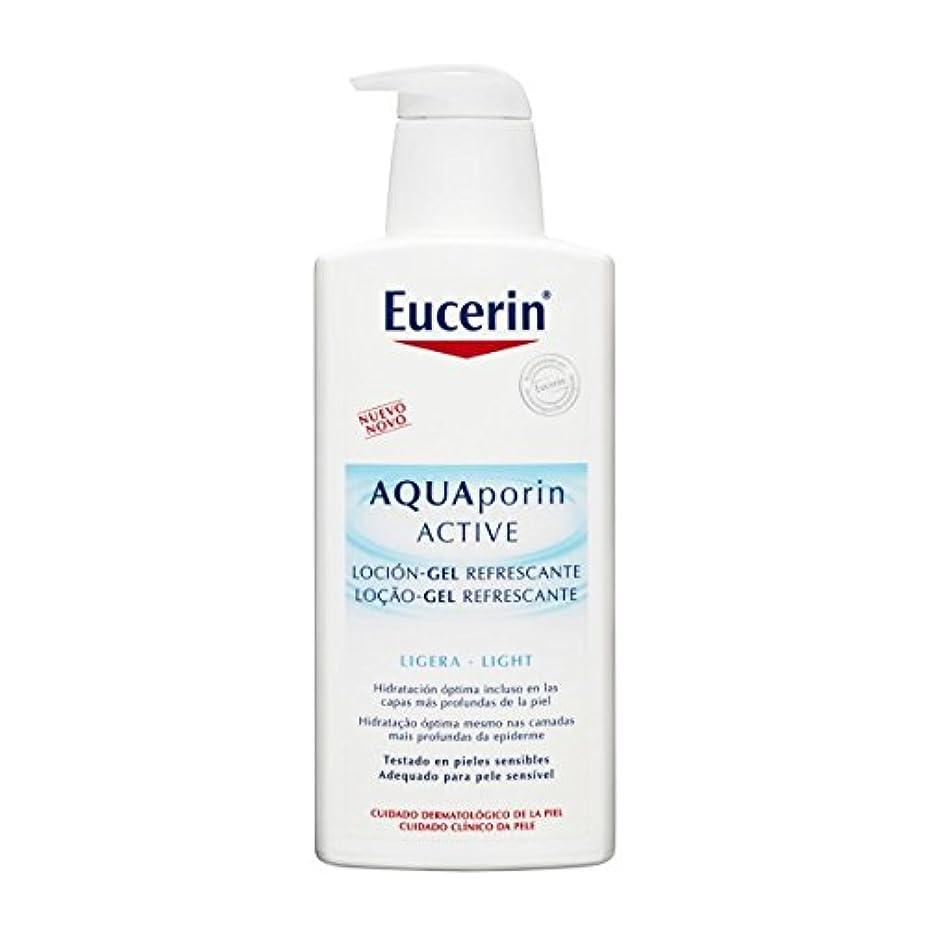 治世結核ギャンブルEucerin Aquaporin Active Lotion Gel 400ml [並行輸入品]