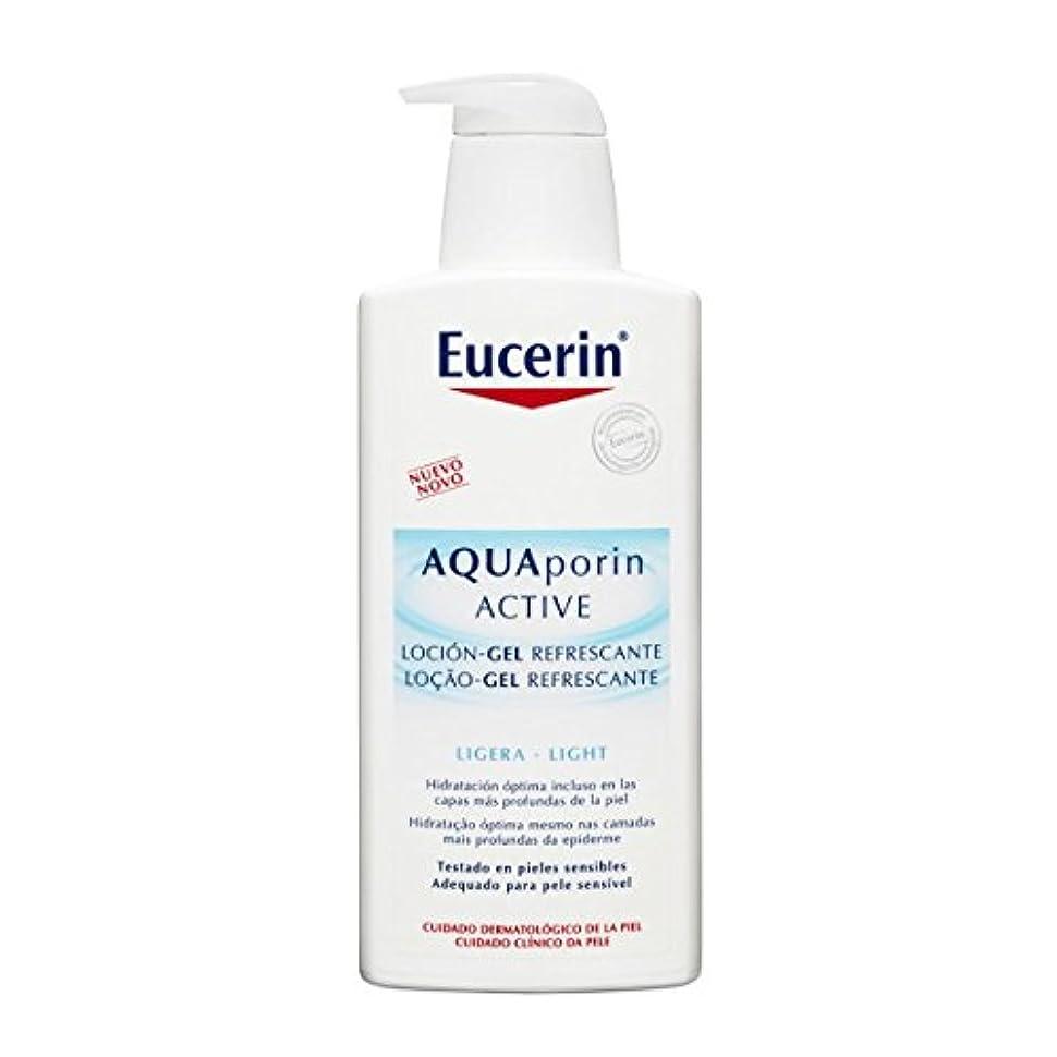 不屈アライメントモールス信号Eucerin Aquaporin Active Lotion Gel 400ml [並行輸入品]