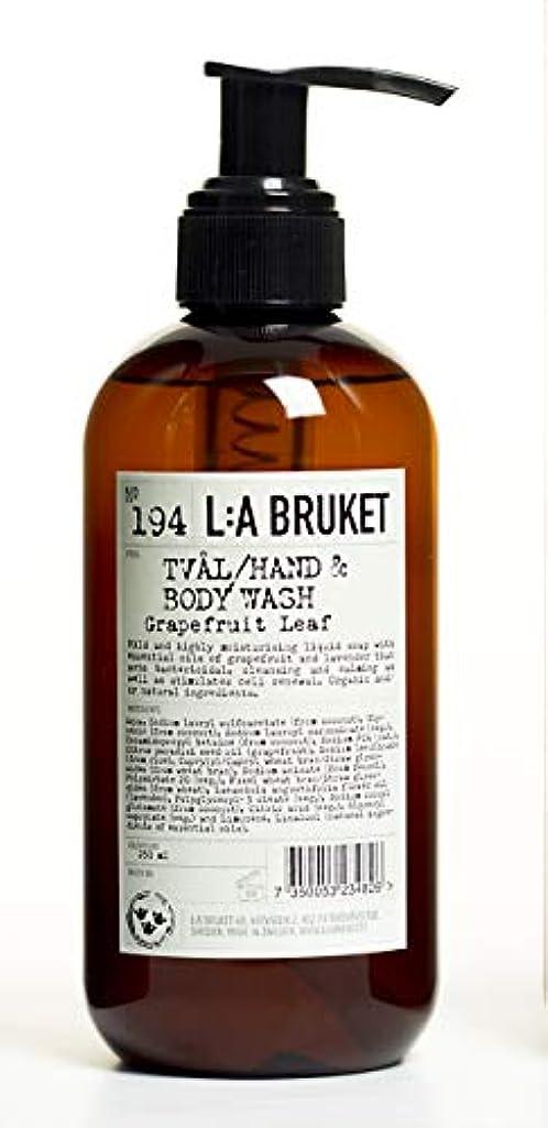 簡単にパンフレット記者L:a Bruket (ラ ブルケット) ハンド&ボディウォッシュ (グレープフルーツリーフ) 250g