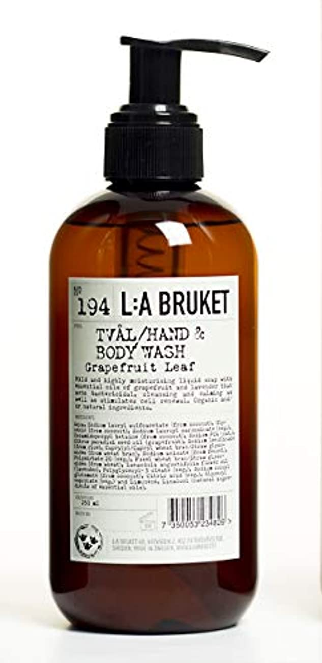火にもかかわらず血統L:a Bruket (ラ ブルケット) ハンド&ボディウォッシュ (グレープフルーツリーフ) 250g