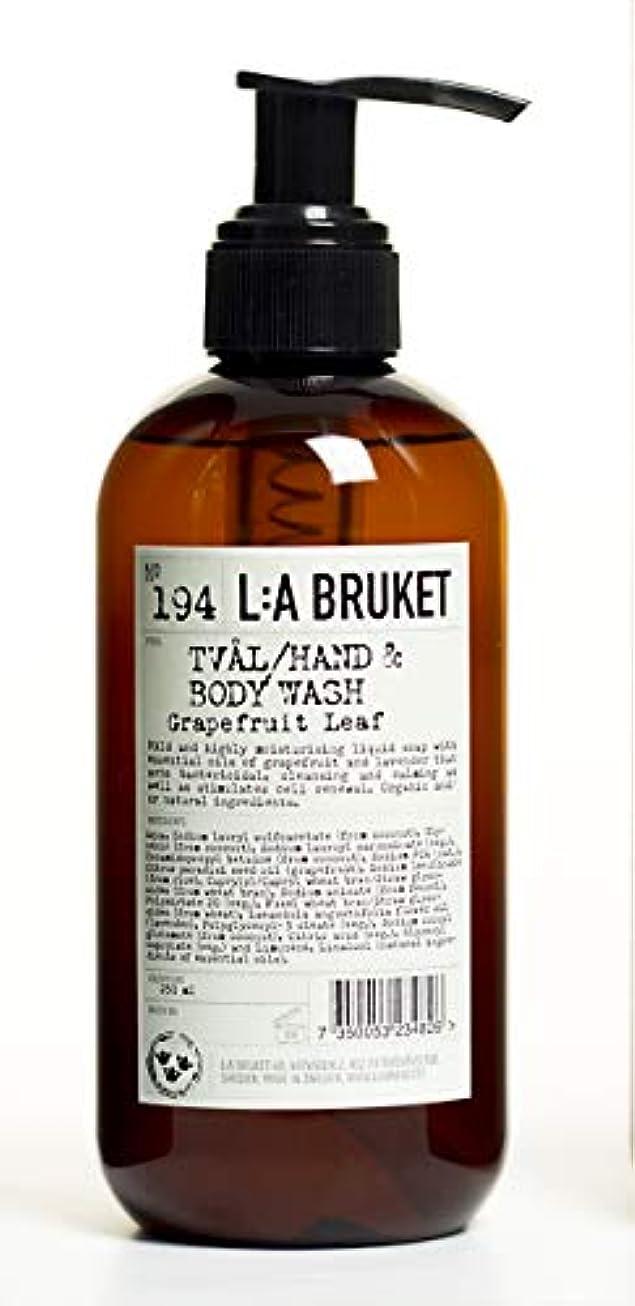現象シングル払い戻しL:a Bruket (ラ ブルケット) ハンド&ボディウォッシュ (グレープフルーツリーフ) 250g