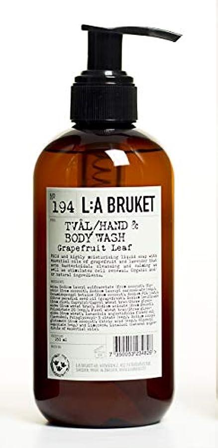 底カセットキルトL:a Bruket (ラ ブルケット) ハンド&ボディウォッシュ (グレープフルーツリーフ) 250g