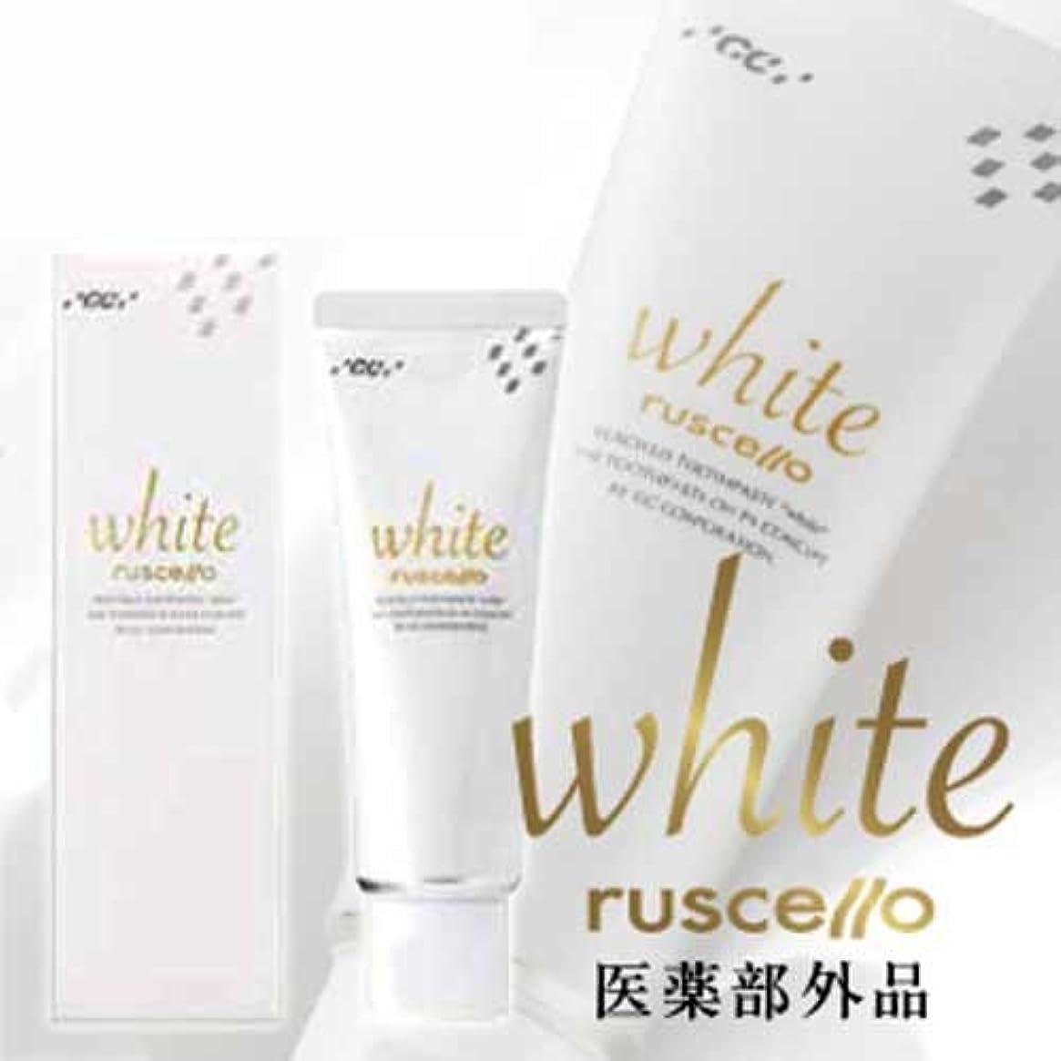 ガラガラ中国問題GC ルシェロ歯磨きペースト ホワイト100g
