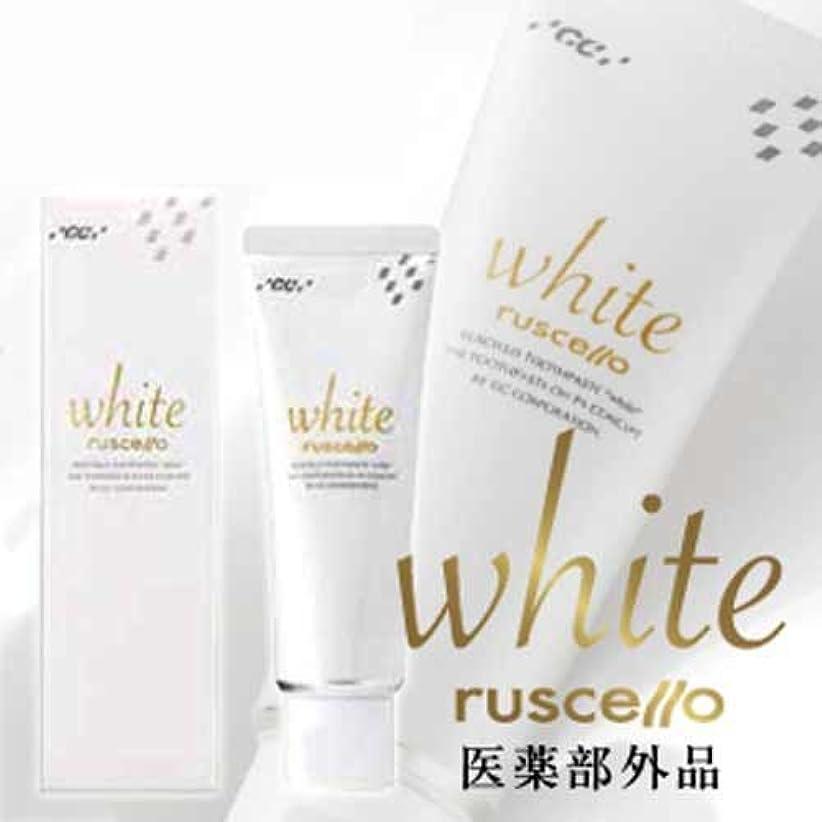 低い振る舞う満足させるGC ルシェロ歯磨きペースト ホワイト100g