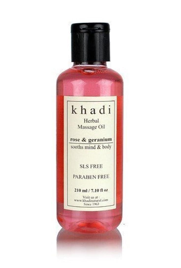 キリマンジャロレンダリング泥棒Khadi Rose & Geranium Massage Oil (Sooths Mind & Body)- without Mineral Oil - 210 ml