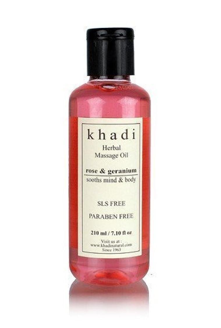 アウター気取らないに対応Khadi Rose & Geranium Massage Oil (Sooths Mind & Body)- without Mineral Oil - 210 ml