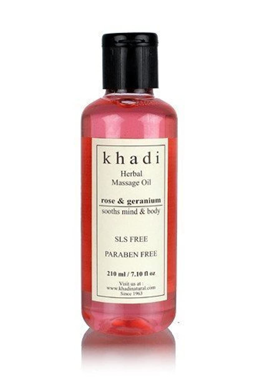 ホーン拒否数値Khadi Rose & Geranium Massage Oil (Sooths Mind & Body)- without Mineral Oil - 210 ml