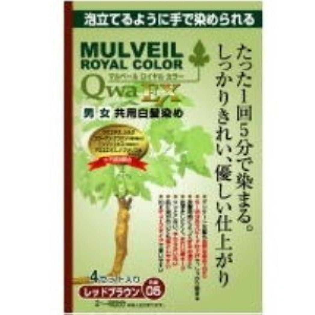流体タンパク質葉を拾うマルベールロイヤルカラーEXレッドブラウン40g×2 8704