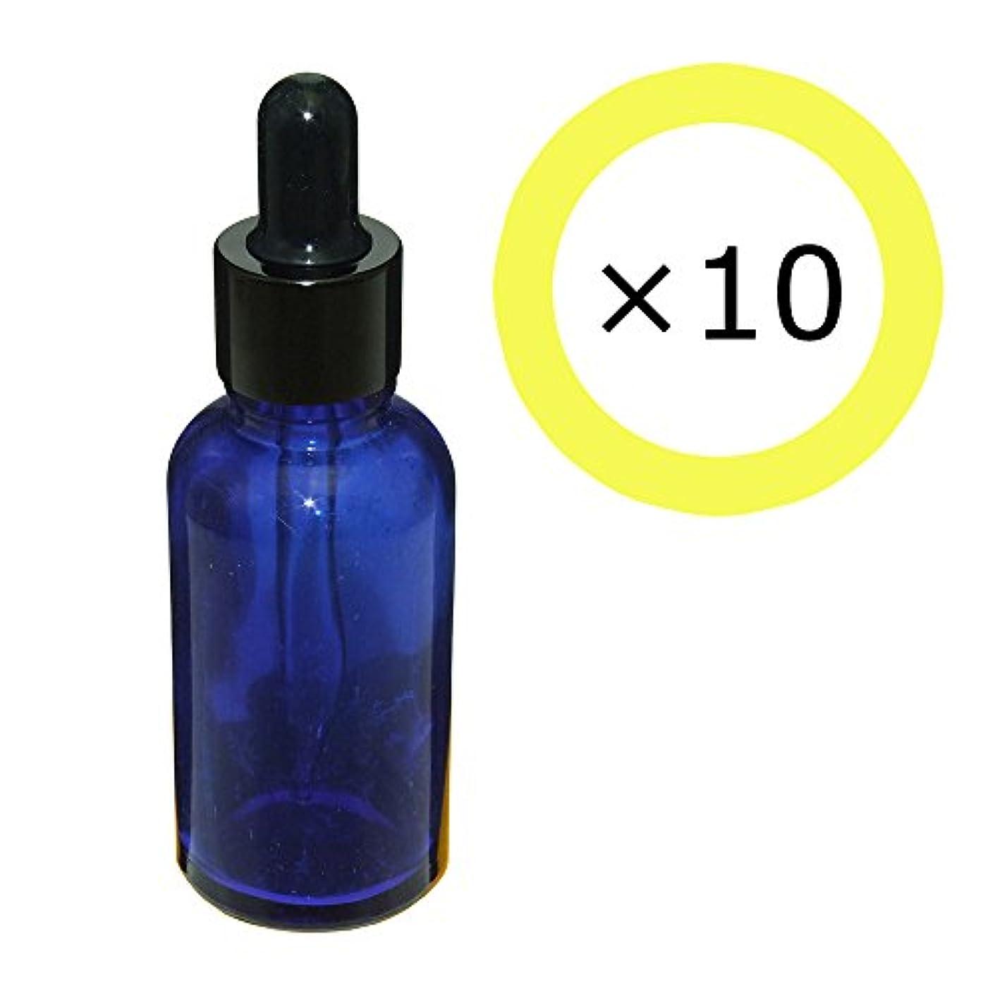 太字コンデンサーキャンペーンガレージ?ゼロ 遮光ガラス スポイド瓶 先細タイプ 青 30ml×10個/アロマ保存