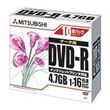 (業務用5セット)三菱化学 DVD-R (4.7GB) DHR47JPP10 10枚 【×5セット】