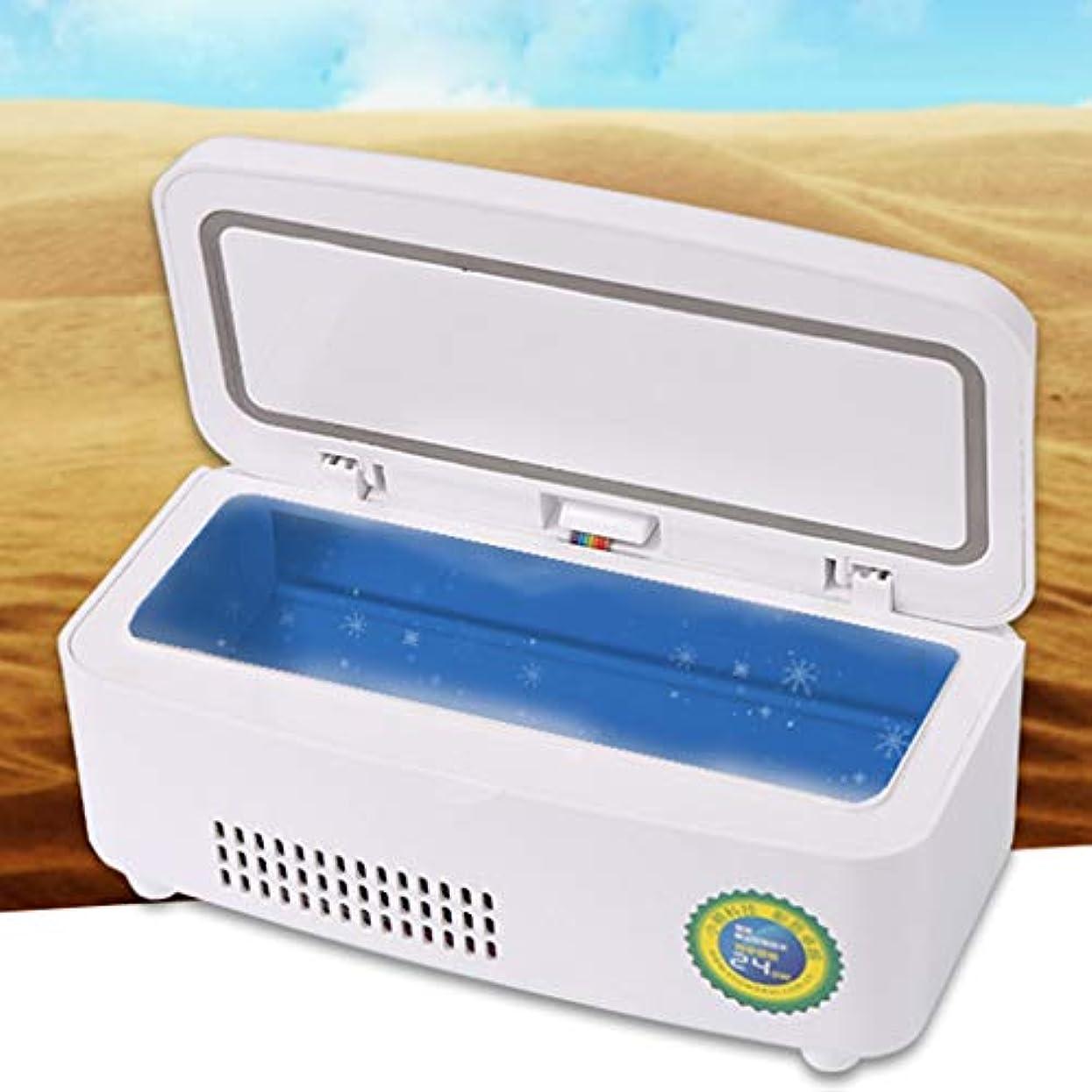 ファンシー不合格舗装GXH- インスリン冷却ボックス便利な充電式小型冷凍冷蔵庫、家庭用薬恒温収納ボックス