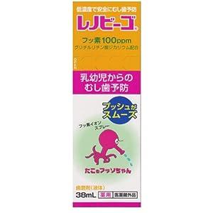 レノビーゴ増量品 38ml フッ素配合 薬用ハミガキ