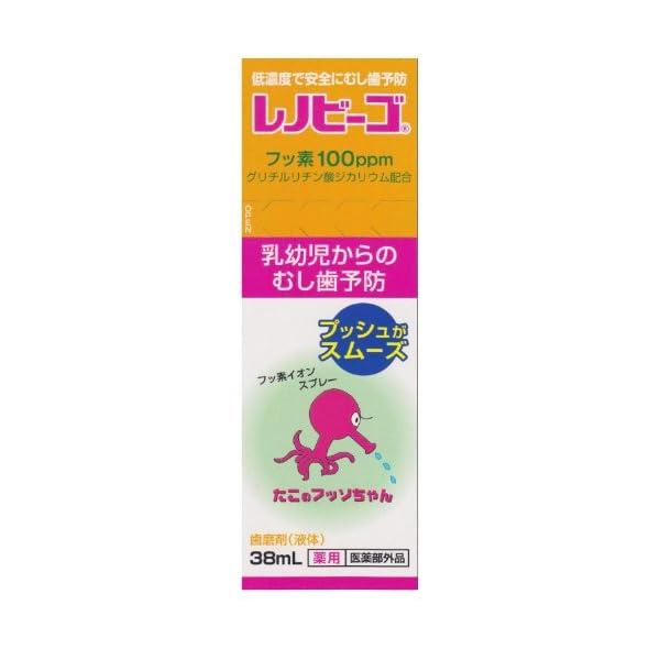 レノビーゴ増量品 38ml フッ素配合 薬用ハミガキの商品画像