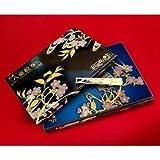 八奏絵巻【数量限定盤 豪華絢爛BOX(USB+CD+2DVD+Blu-ray+豪華写真集)】ショップ限定 画像