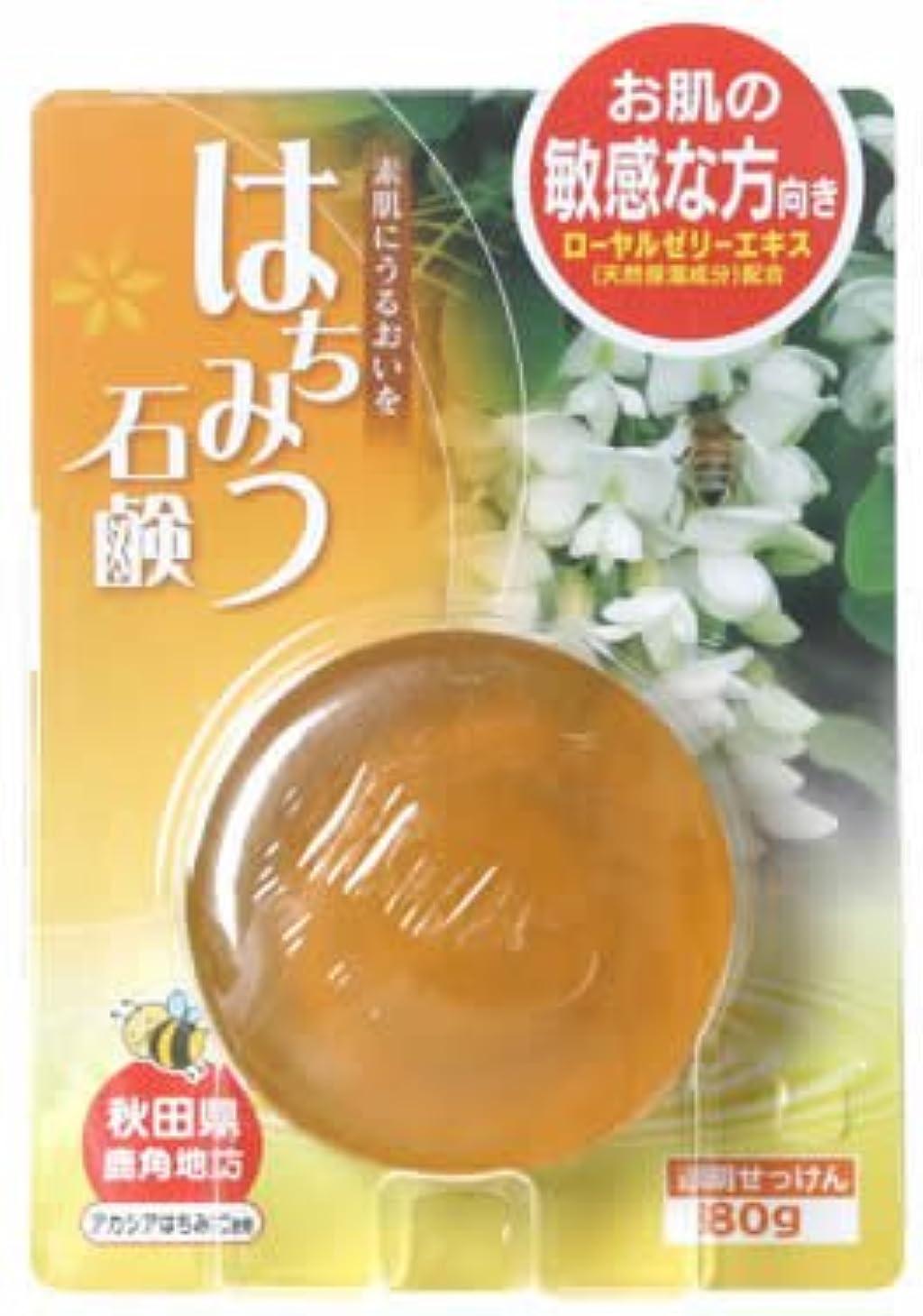 麦芽アリむさぼり食うユゼ はちみつ透明石けん(アカシアはちみつ使用) 80g