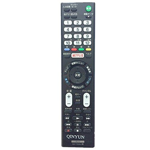 QINYUN ソニーテレビ用リモコンKDL-60EX720 KDL-26EX540 RMT-TX101J