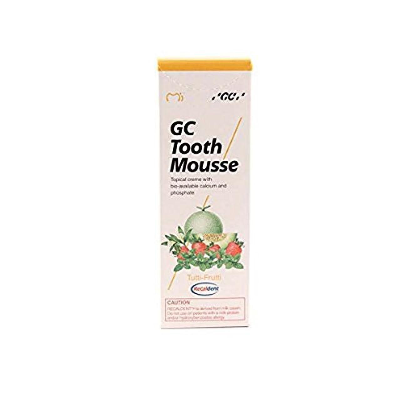 ぶどうモディッシュ目の前のGc の歯のムース練り歯磨き粉の盛り合わせの味40g (タフティフルーティー (Tutty Frutty))