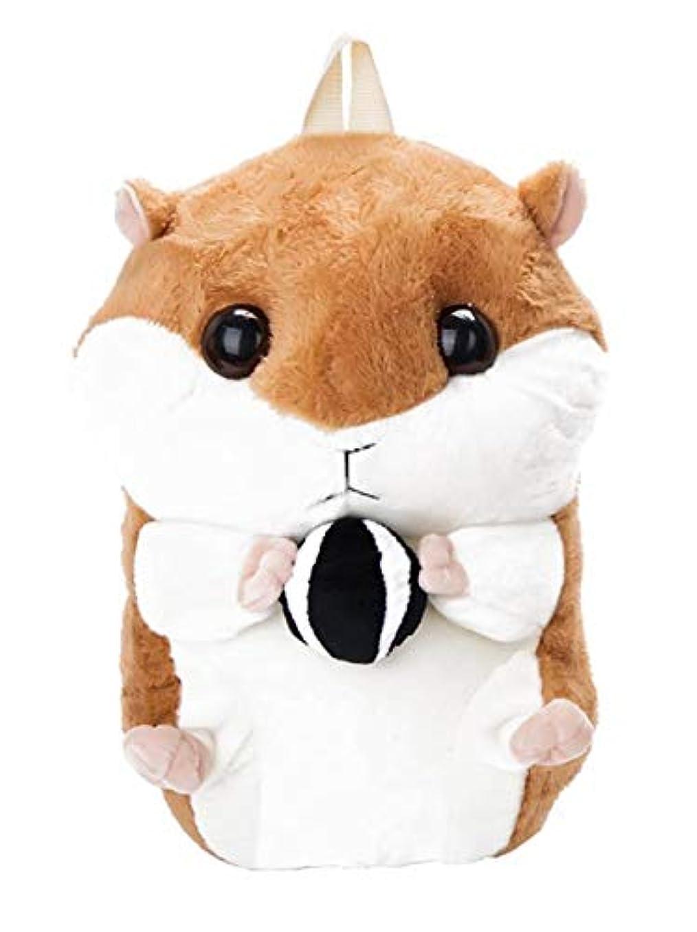 事実アナリストおびえた[チューカー] レディース バックパック ぬいぐるみカバン 肩掛けバッグ 可愛い ハムスター おもちゃ 撮影道具 ファスナー プレゼント