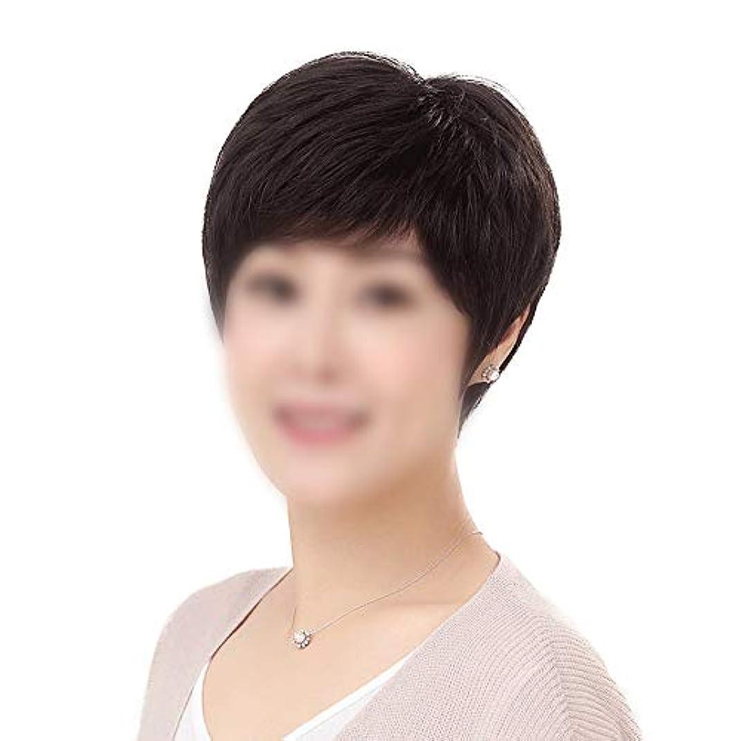 方言改善添付YOUQIU 母の毎日のために女性の人間の実髪ショートカーリーヘア中東や旧ウィッグウィッグを着用してください (色 : Dark brown, Design : Hand-woven heart)