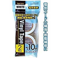 電気絶縁ビニールテープ白(10m×2巻入) 【12個セット】 29-547