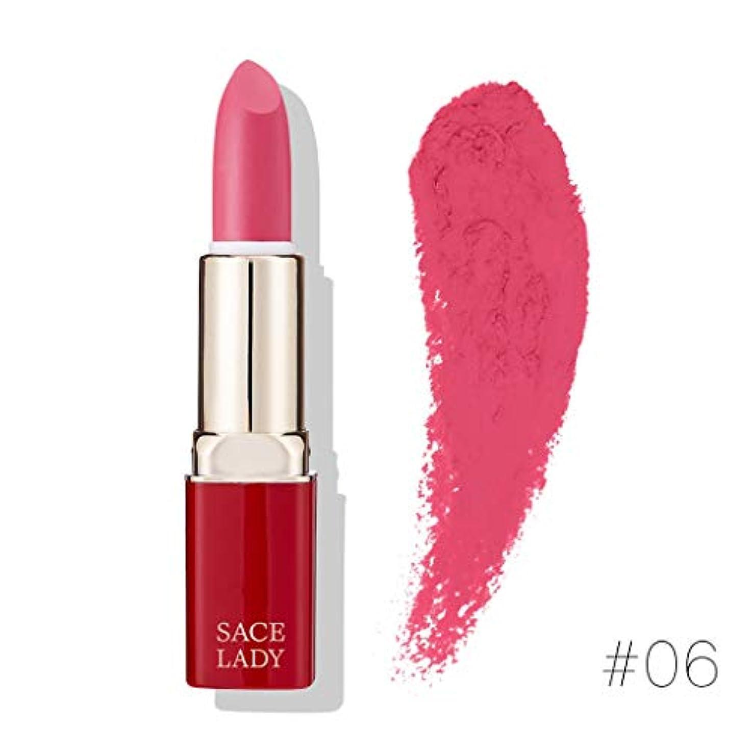 口紅 マット 12色 パンプキンカラー リップバーム つや消し リップスティック ビタミンE 保湿 リップクリーム 防水 唇に塗っっていつもよりセクシー魅力を与えるルージュhuajuan (F)