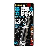 3M スコッチ 強力瞬間接着剤 耐衝撃 プロ・ホビー用 5g