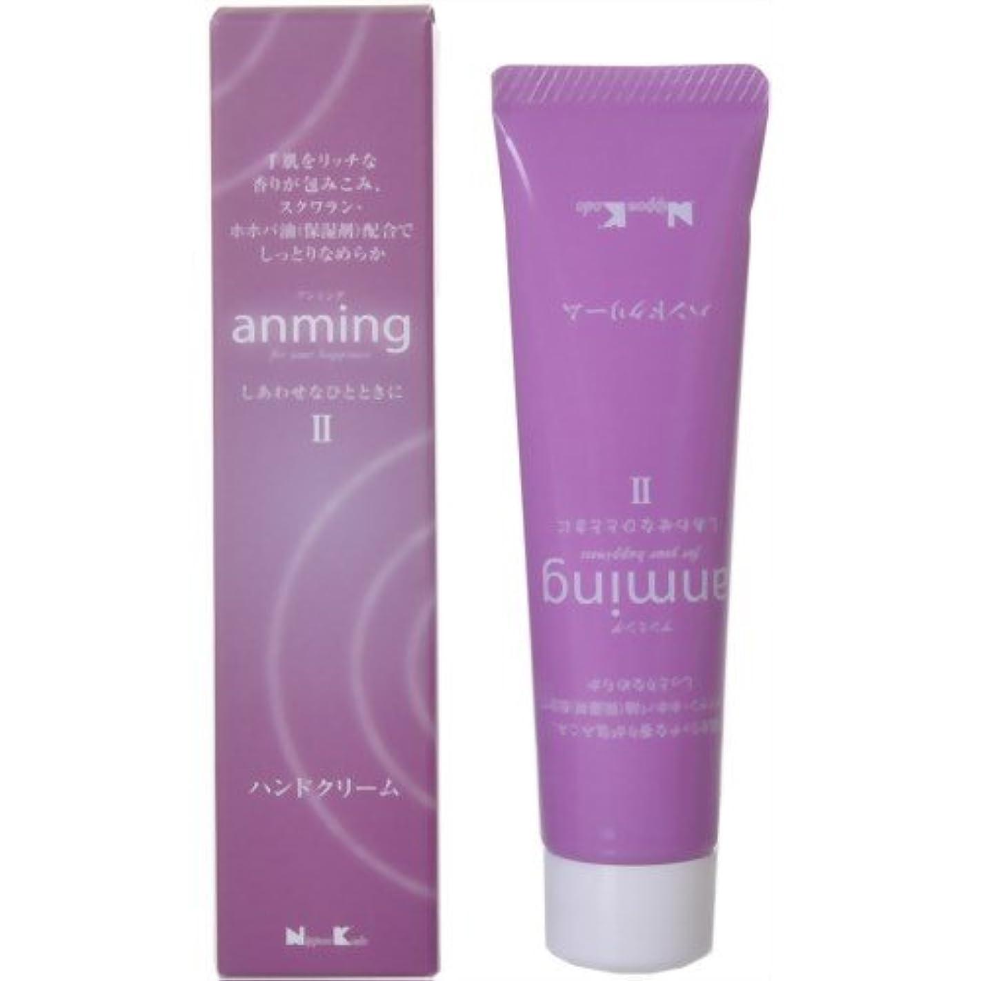 お酢人気の穿孔するanming2(アンミング2) ハンドクリーム32g入