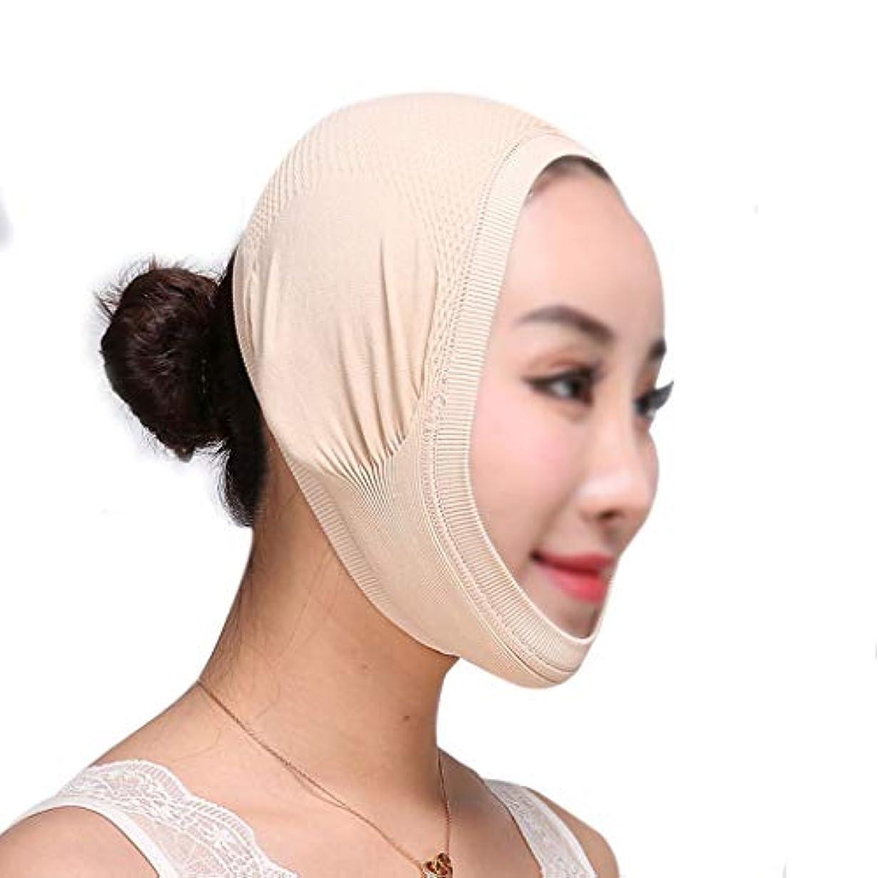 センブランスバリー無効MLX V顔リフティング包帯薄いフェイスマスクを眠っている整形手術病院ライン彫刻術後回復ヘッドギア医療マスク (Color : Skin tone(B))