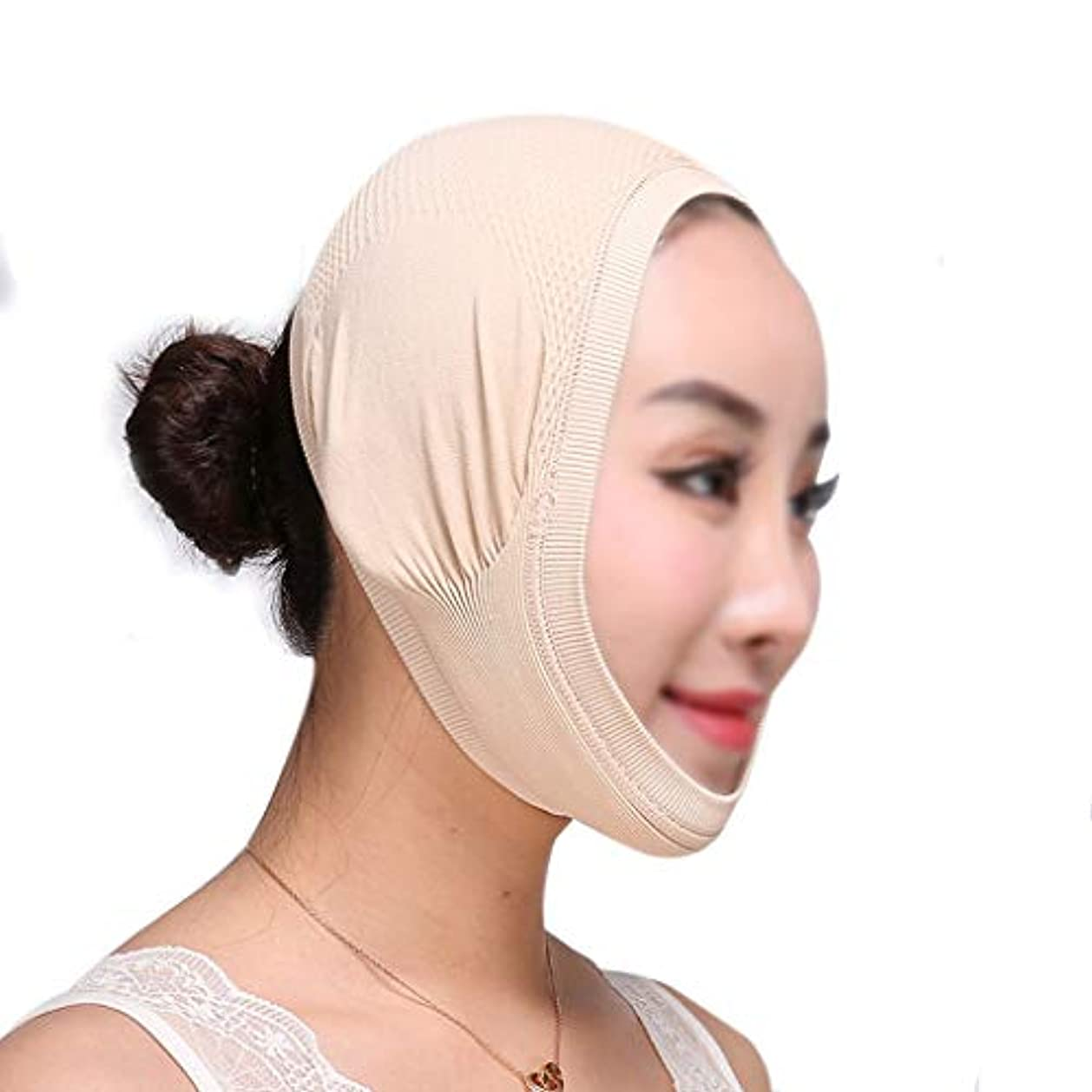 進行中運ぶなすMLX V顔リフティング包帯薄いフェイスマスクを眠っている整形手術病院ライン彫刻術後回復ヘッドギア医療マスク (Color : Skin tone(B))