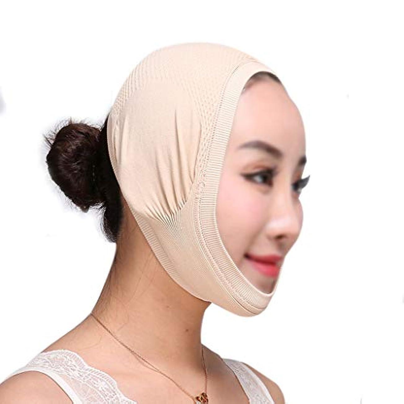 旋律的床抽象化XHLMRMJ 整形外科病院ライン彫刻術後回復ヘッドギア医療マスク睡眠vフェイスリフティング包帯薄いフェイスマスク (Size : Skin tone(B))