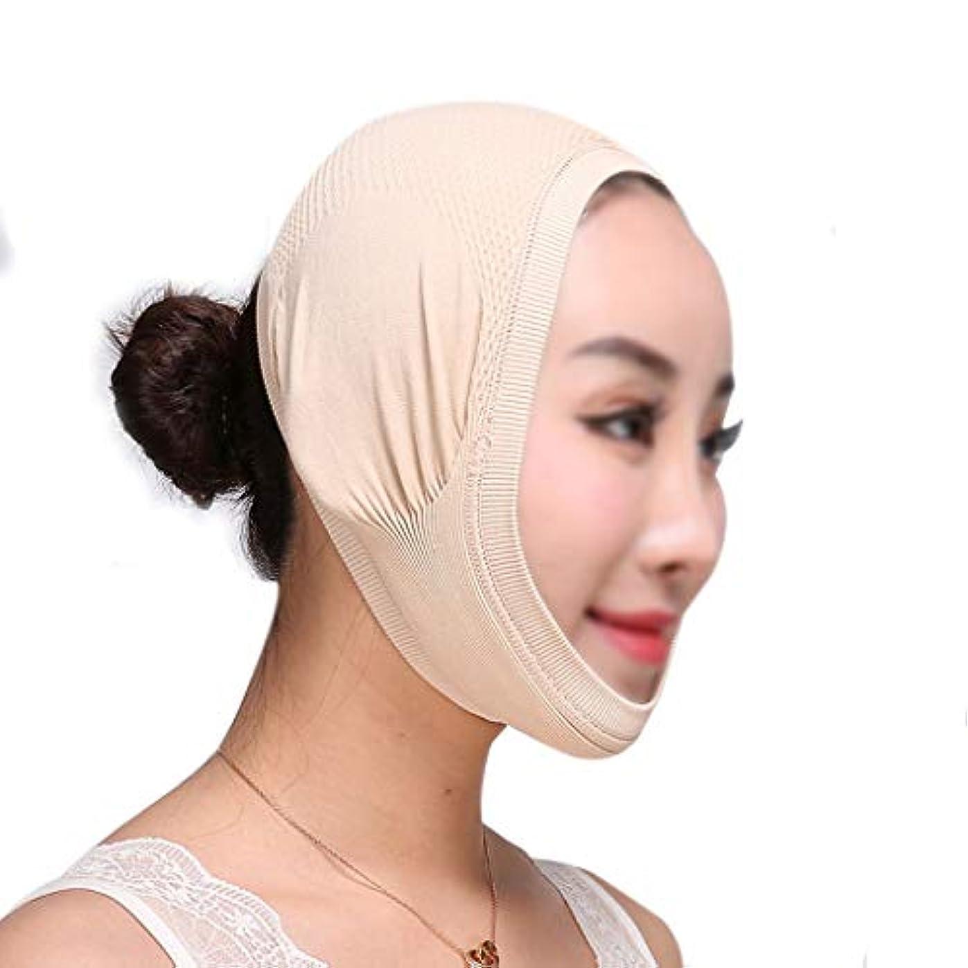 謙虚なドレス満足させるMLX V顔リフティング包帯薄いフェイスマスクを眠っている整形手術病院ライン彫刻術後回復ヘッドギア医療マスク (Color : Skin tone(B))