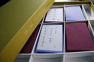 四字熟語・故事成語カルタは『かるかったかるった』1(初級)~簡単ルールで家族で楽しく学べる!カードゲーム型学習用教材・知育玩具の決定版~
