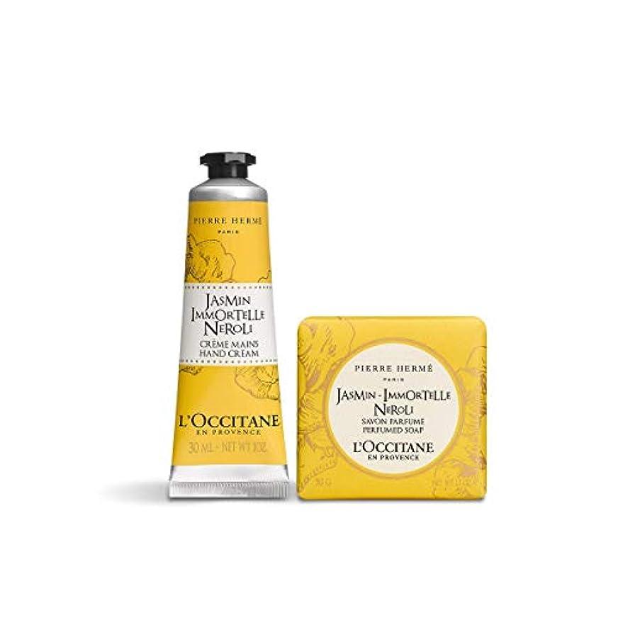 独占面白い見習いロクシタン(L'OCCITANE) ジャスミン イモーテル ネロリ メルシーキット(ハンドクリーム30ml+バスソープ50g)
