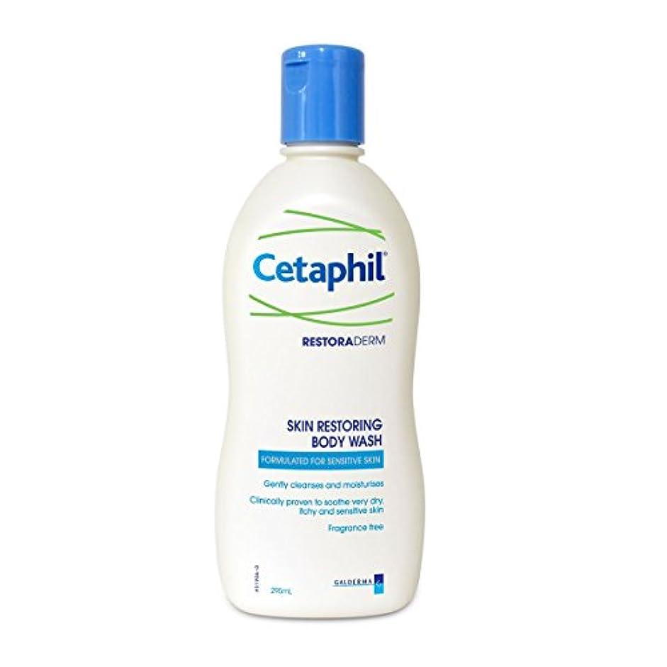 対話海藻悲惨なCetaphil Restoraderm Liquid Soap 295ml [並行輸入品]