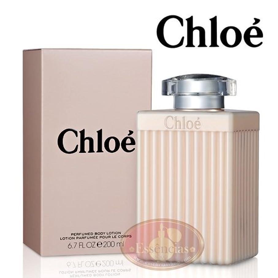 洗練あたり穿孔するクロエ(Chloe) パフュームド ボディローション 200ml [並行輸入品]
