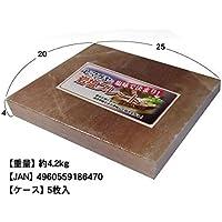 岩塩プレート20×25cm 厚さ4cmサイズ一枚、ホームパーティーやバーベキューに