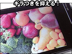 OverLay Plus for Xperia SX SO-05D 低反射 アンチグレア 非光沢 ノングレア 保護 シート フィルム プロテクター OLSO05D