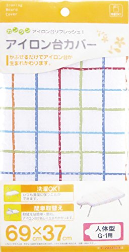 [해외]야마자키 실업 다리미판 커버 인 체형 G-1 용 4592/Yamazaki practical ironing board cover for human body type G-1 4592