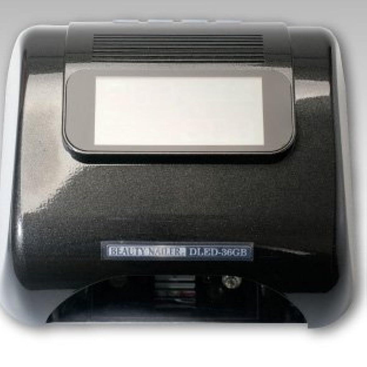 吹きさらしペンフレンド束ねるデジタル LEDライト DLED-36GB ムラキビューティネイラー