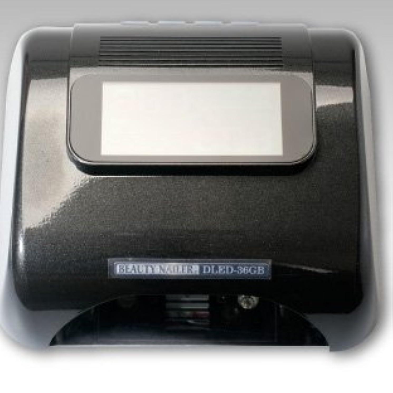 優遇乳製品利点デジタル LEDライト DLED-36GB ムラキビューティネイラー