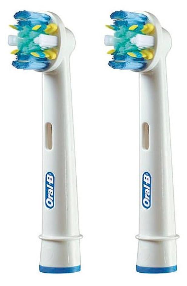 マグブース鋸歯状ブラウン オーラルB 電動歯ブラシ 替ブラシ 歯間ワイパー付きブラシ(フロスアクション) 2本入り EB25-2-HB